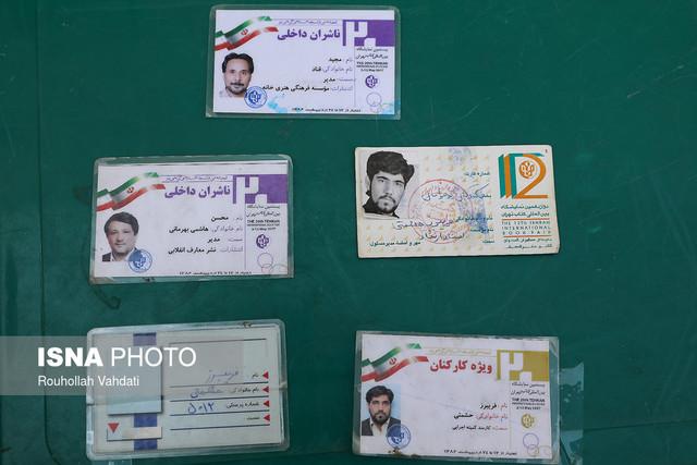 کشف مدرک جعلی محسن هاشمی و عمو قناد از یک متهم
