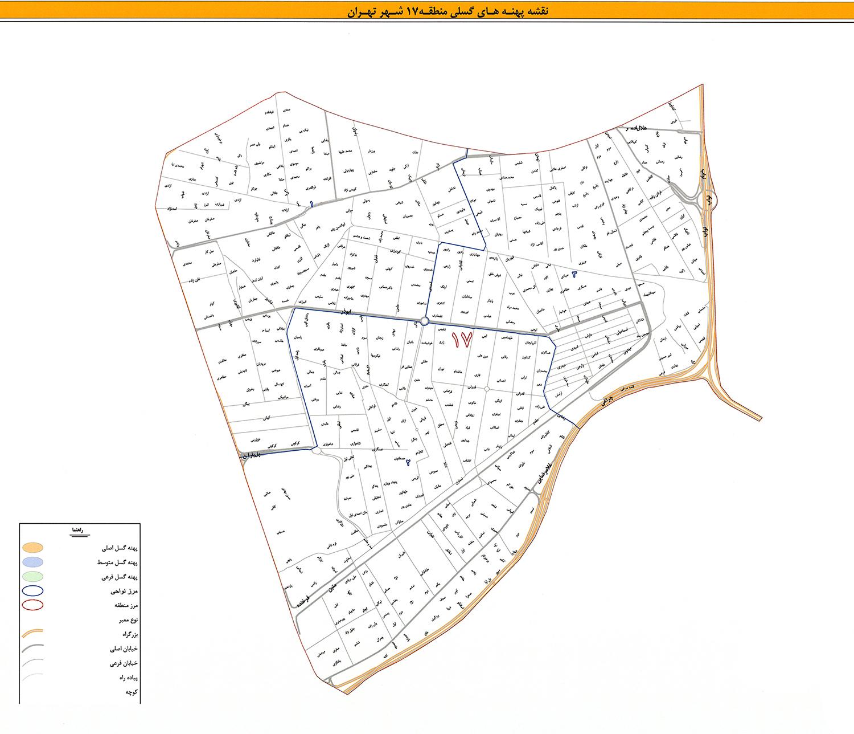 Region17 001
