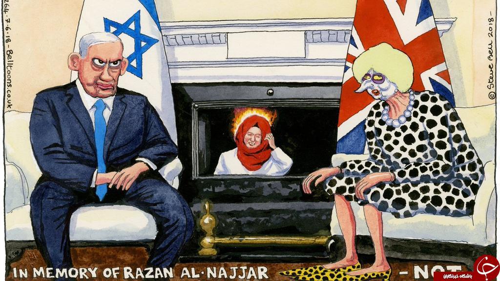 سانسور کاریکاتور ضداسرائیلی در روزنامه گاردین