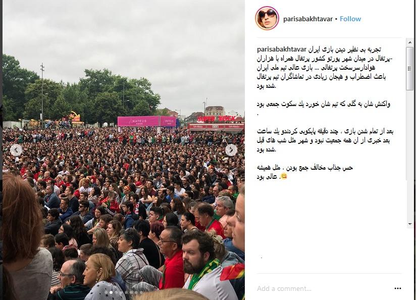تجربه پریسا بختآور و اصغر فرهادی از تماشای بازی ایران و پرتغال در پورتو +عکس