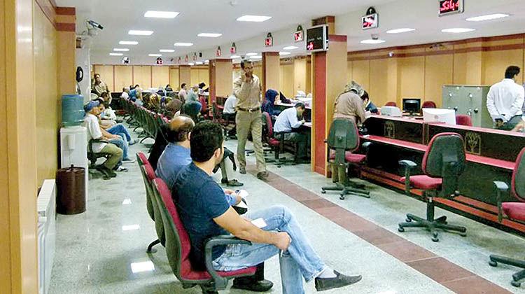 پیشنهاد تاسیس بانک دولتی جدید