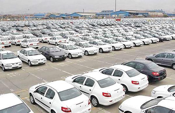 قیمت خودرو  ریخت