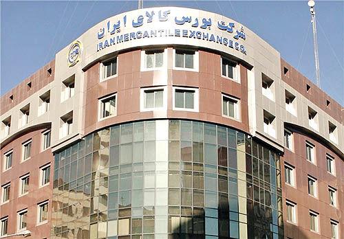 رشد ۳۶ درصدی حجم معاملات بورس کالای ایران