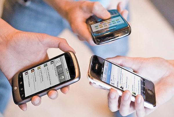 چاره قطع سرویس گوشی بعد از رجیستری