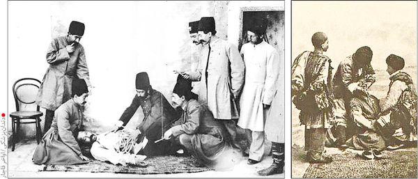 تعرفههای دندانپزشکی در دوره قاجار