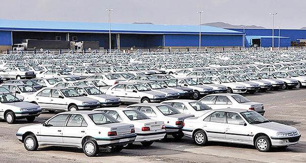ریشهیابی کاهش عرضه خودرو