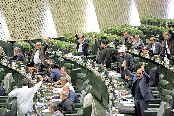 پاتک مجلس به جنگ اقتصادی