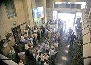 تبوتاب نقدینگی در بورس تهران