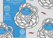 برپایی نمایشگاه از 6 دهه تصویرگری در خانه هنرمندان