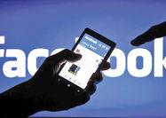 اطلاعات محرمانه فیس بوک در دست مجلس انگلیس