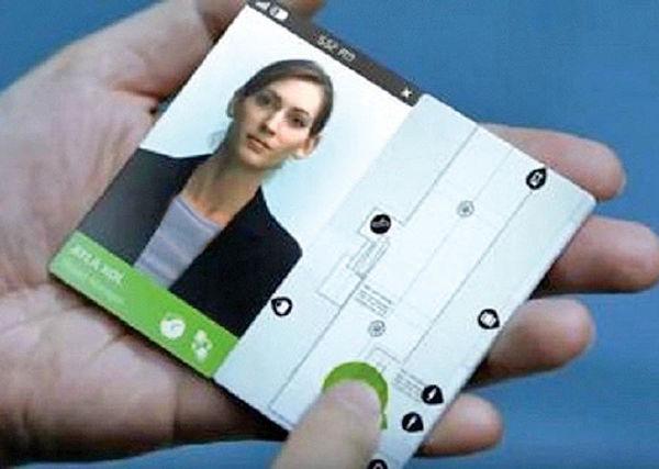 مایکروسافت هم گوشی با نمایشگر تاشو میسازد