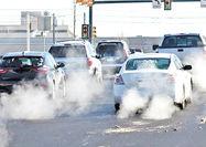 برنامه کاهش 45 درصدی آلایندگی در اروپا