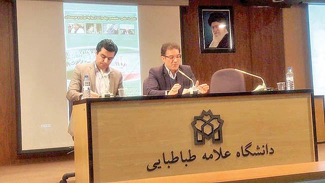 مسیریابی روابط تهران - ریاض