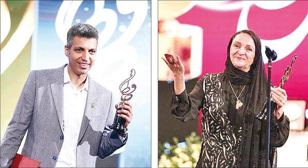 دو چهره مهم جشن حافظ