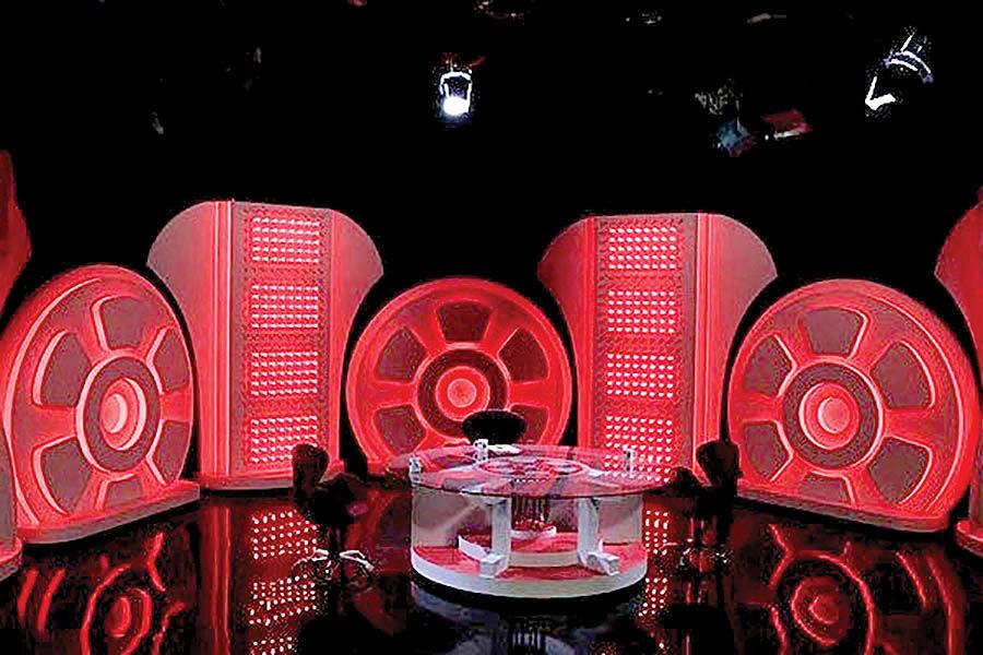 آخرین خبر از پخش برنامه سینمایی «هفت»