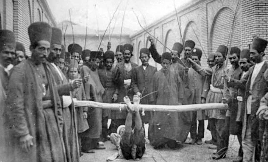 زندان و تأدیب در دوره قاجار