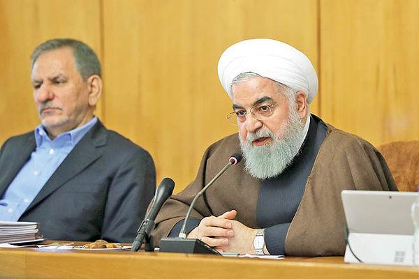 انتقاد روحانی از بانک مرکزی