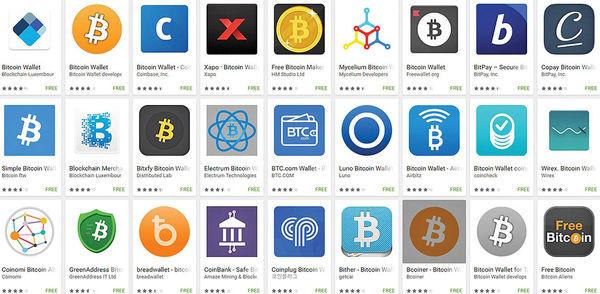 رکوردشکنی اپلیکیشن ارز دیجیتالی