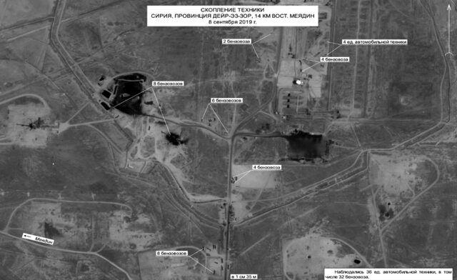 روسیه از قاچاق نفت سوریه زیر نظر نظامیان آمریکایی پرده برداشت
