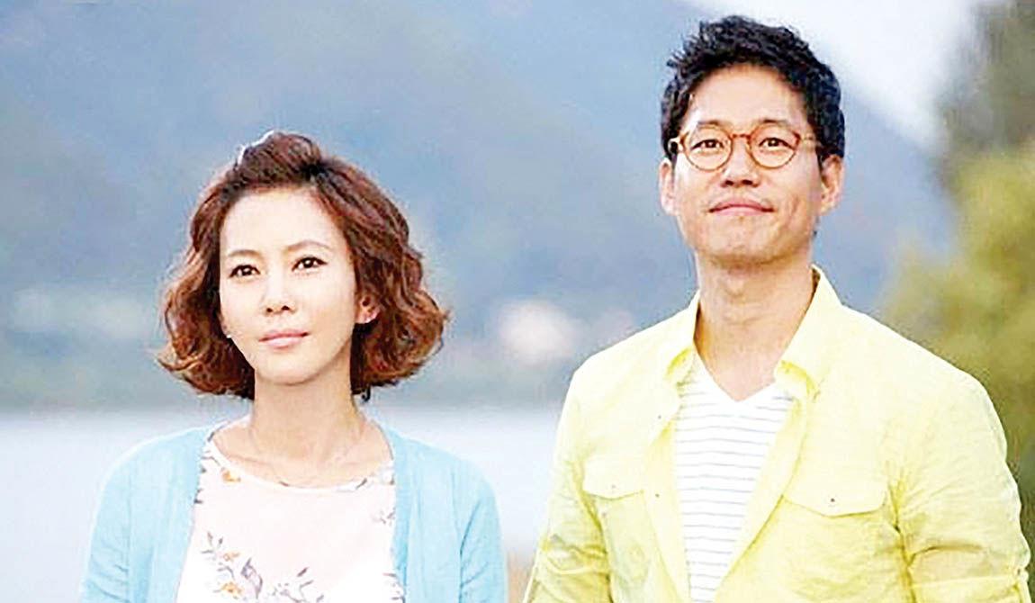 آغاز پخش سریال کرهای در شبکه 2