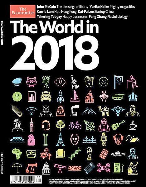 12 پیشبینی از 2018