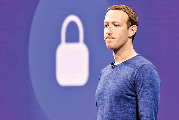 نفوذ بزرگ به فیسبوک