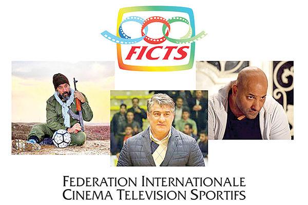 حضور ۳ ورزشکار ایرانی در جشنواره فیلمهای ورزشی میلان