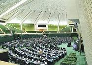 تلاش مجلس برای اصلاح امور خودروسازان