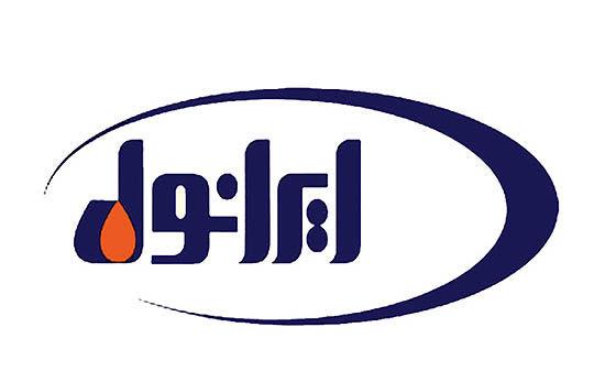 رکورد فروش ایرانول
