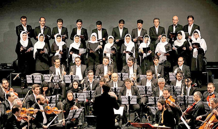 اجرای ارکستر سمفونیک در تالار وزارتکشور با بلیتهای ارزان