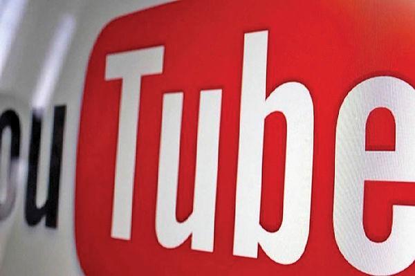 قابلیت حذف جستوجوی ویدئو در آپدیت جدید یوتیوب