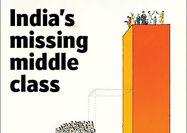 باطن «ترسناک» اقتصاد هند