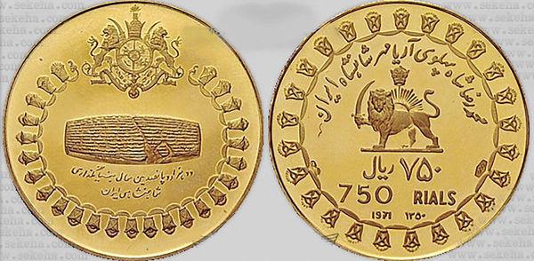 قیمت سکه در دی ماه 1331