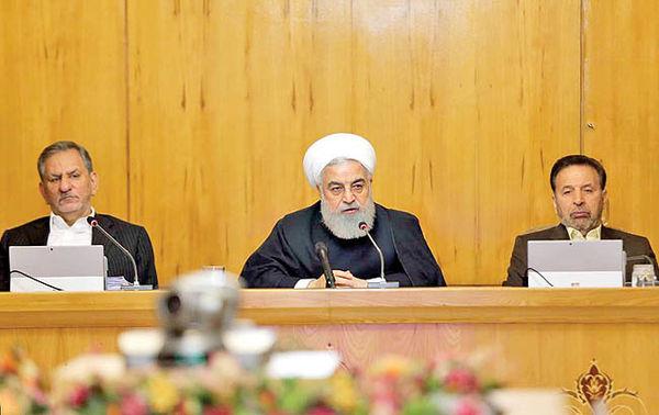 شروط ایران برای مذاکره با آمریکا