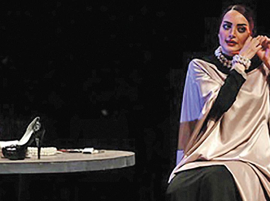 سیندرلای مدرن روی صحنه تماشاخانه دیوار چهارم