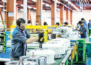 صدور مشروط ضمانتنامه صنعتی