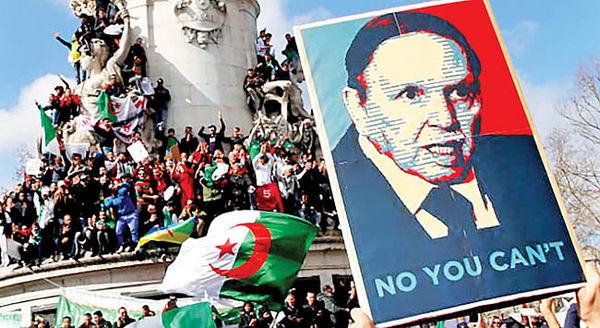 الجزایریها دیگر نمیترسند