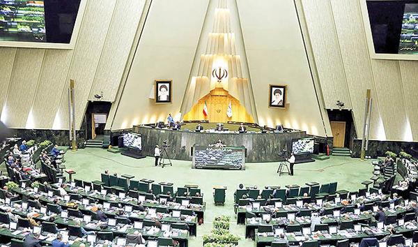 تغییر ریاست 2 کمیسیون مهم مجلس
