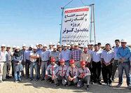 فعالیت بزرگترین طرح فولادی منطقه با کاتالیستهای سرو