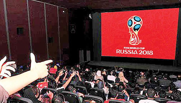 فروش ۴۰۰ میلیونی سینما در بازی ایران- مراکش