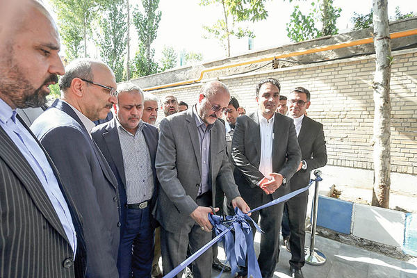 تولیدی برای ایران