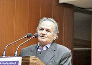 بزرگداشت نجیب مایل هروی در دانشگاه فردوسی مشهد
