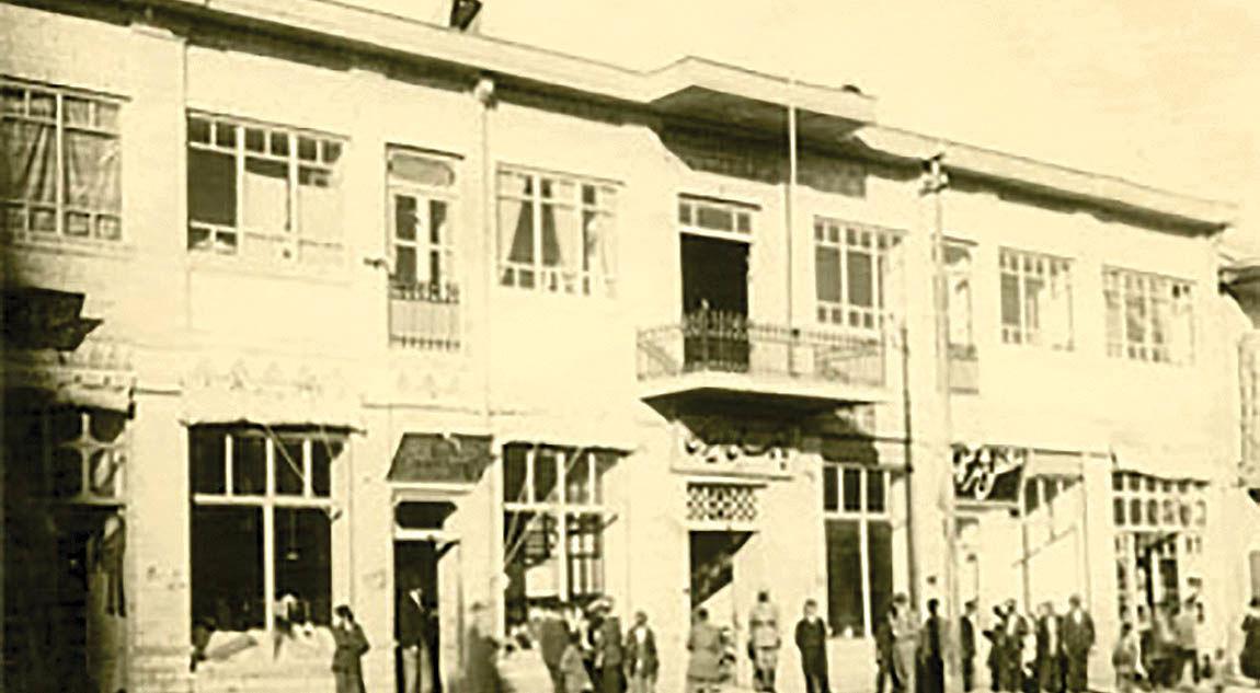 افتتاح بانک ملی