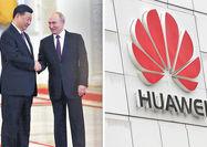 آغوش روسیه برای هوآوی بازتر میشود