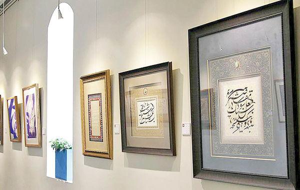 نمایش آثار ۵۰ هنرمند در گالری ۷۲
