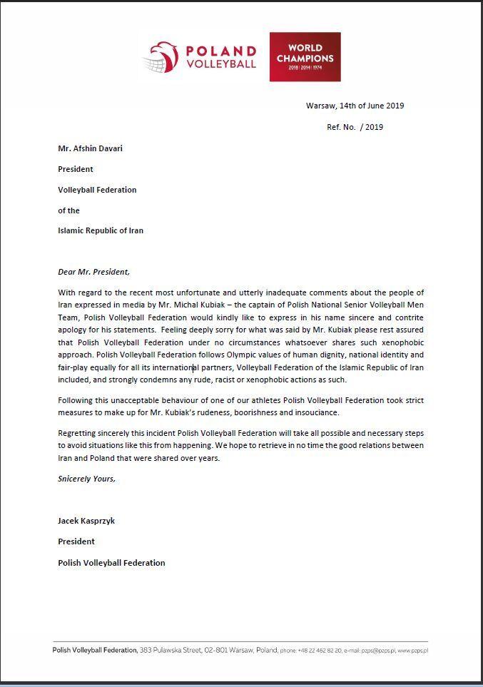متن کامل نامه عذرخواهی فدراسیون والیبال لهستان از مردم ایران