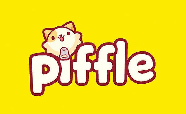 اپلیکیشن Piffle مخصوص کودکان