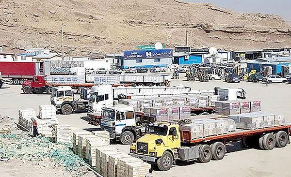 تجارت ترجیحی با افغانستان؟