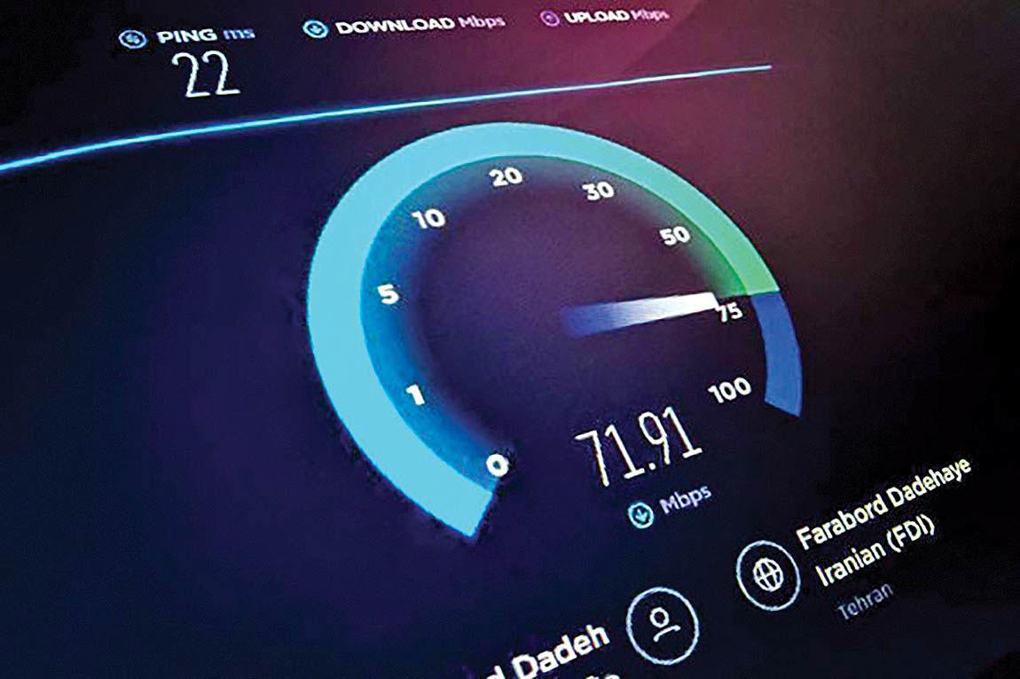 اختلاف 8 مگابیتی سرعت اینترنت موبایل و وایفای در ایران