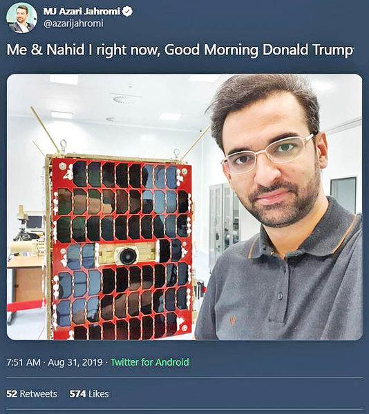 پاسخ وزیر ارتباطات به توییت ترامپ